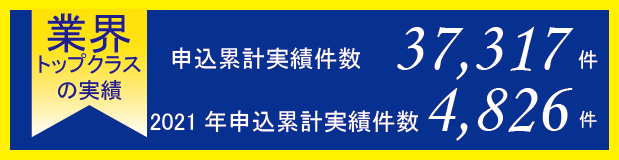 センター実績仮 (1)