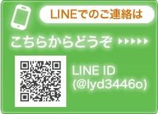 side_line_on